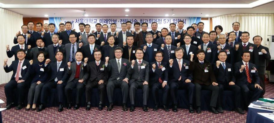 5기 입학식 단체사진.JPG